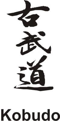 kanji_kobudo